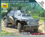 ZVE6157 German light armored car Sd.Kfz.222 (Snap fit)
