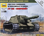 ZVE6182 Soviet self-propelled gun SU-152