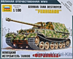 ZVE6195 German tank destroyer
