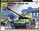 ZVE6201 Soviet heavy tank IS-2