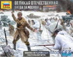 ZVE6214 Great Patriotic War. Battle for Moscow