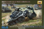ZVE6221 Great Patriotic War. Tank battle