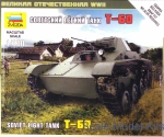 ZVE6258 T-60 Soviet light tank