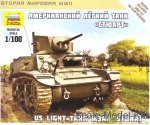 ZVE6265 American light tank M3A1
