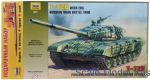 ZVEset3551 Gift set - Tank with active armor T-72B