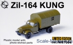 ZZ87004 Zil -164 kung